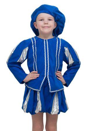 Карнавальный костюм ПАЖ, 5-7 лет, Бока 2152-бока