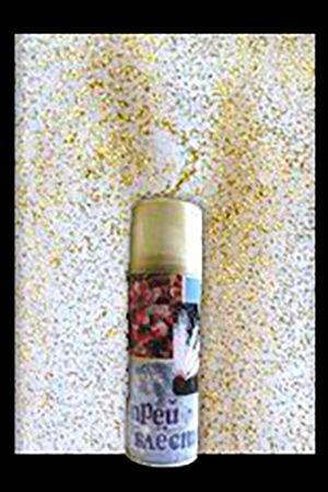 Спрей КАРНАВАЛЬНЫЕ БЛЕСТКИ для украшения волос, одежды и прочего, (золотой, серебряный), 250 мл, Snowhouse 9518 Morozko